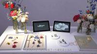 自然盛典 · 宝诗龙 · 2018秋冬巴黎高级珠宝系列