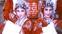 【老电影故事】改编自《聊斋志异》的《花为媒》, 可能是我国最好的戏剧电影