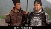 脑洞大开, 影帝影后云集, 这部华谊兄弟的片是否会被网友抵制?