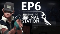 小许解说《最后一站》P6悲惨的主角吸入太多辐射最终变成丧尸【完结】