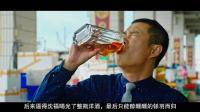 一部让你从头笑到尾的喜剧片, 小沈阳爆笑征服台湾!