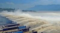 三峡大坝开闸泄洪时, 为何要把水喷向天空呢? 看完你就明白