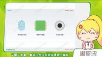 小米公布Max 3售价 | 魅族16卖点全曝光