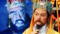 地府阎王为何向李世民要南瓜? 为何不要北瓜?