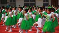 大型集体舞《童心舞动》