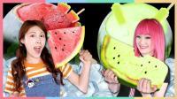 拜托了西瓜! 用真实大西瓜DIY解暑神器西瓜冰沙 | 凯利和玩具朋友们 CarrieAndToys