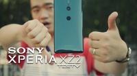 《值不值得买》第252期: 手机界的难兄难弟(上集)_SONY XZ2
