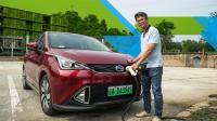 《夏东评车》传祺GE3: 买得起的正经的纯电动车, 好不好?