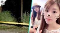 中国姐妹在日遇害案 凶手判23年