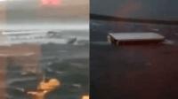 美国一游船湖面倾覆 至少11人死亡包括儿童
