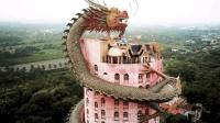 世界上最粉嫩的寺庙! 由中式巨龙环绕17层, 建造者一直是个迷