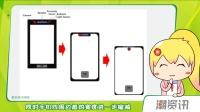 华为全新手机设计曝光 | 传谷歌正开发新系统