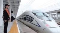 中国最惨高铁站, 日均客流量仅8人, 建成6年连续亏本!