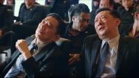 《猛虫过江》 沈福开会屡次被打断 许诺追回全部欠款