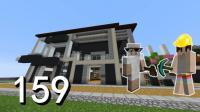 我的世界☆明月庄主☆单机生存[159]砖瓦匠与包工头? Minecraft