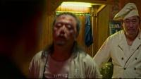 《龙虾刑警》将军开枪杀九爷 能叔不幸成人质