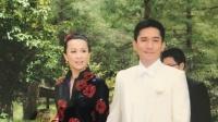 八卦:刘嘉玲梁朝伟结婚十周年!福满甜蜜