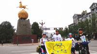 名山欢迎您-陪同骑行川藏线的苏州骑友
