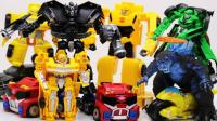 变形金刚停止运动短片 大黄蜂VS哥斯拉铁皮 十字架救援机器人汽车玩具 【 俊和他的玩具