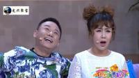 张瑞雪:我想吃你爸,吃不上就回娘家!邵峰急眼了!