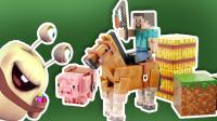乐高积木玩具, 侏罗纪世界实验室大逃亡