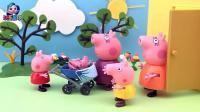 佩奇乔治推婴儿车哄宝宝回忆婴儿生活