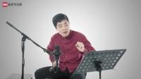 新爱琴从零开始学竹笛公益课程第127课 考级篇《鹧鸪飞》二 讲解