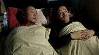 马大帅: 范伟与赵本山同床对话这段, 简直不要太逗