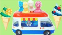 汪汪队冰淇淋卡车手工制作美味冰淇淋