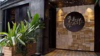 赛车手韩寒餐厅遭起诉, 明星餐厅为何频频出状况, 行业间的差距!
