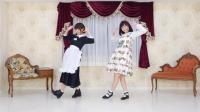 【宅舞】【みゆちーxいえねこ】Pink Stick LUV【大小姐和女仆】