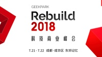 "Rebuild 2018 · 罗永浩: 怎么看""吵到我用 TNT ""这类调侃"