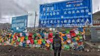 【藏地之旅】传说中的怒江72拐 翻越海拔5000米东达山