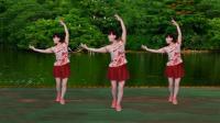 微妙广场舞《缘分来了爱上你》原创32步附分解教学