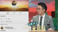 非正式会谈 第四季, 杨迪爆料妈妈是他一号粉丝, 伪装微博支持