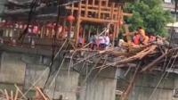 贵州突发大风 廊桥被吹塌致2死11伤