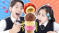 夏日特辑堆积冰淇淋达人比赛开始啦! 小伶玩具
