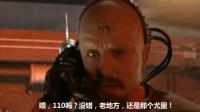 红色警戒2尤里的复仇盟军任务全过场电影(简体中文字幕)