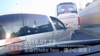 交通事故合集20180723: 每天10分钟车祸实例, 助你提高安全意识