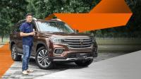 《夏东评车》试驾荣威RX8: 配置翻番价格减半的豪华SUV行不行?
