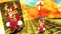 [宝妈趣玩]超级马里奥奥德赛★42: 怎么变成了童话书中的人物? 武者!