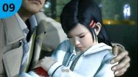 PS4动作游戏《如龙·极》第09期 龙与鲤!