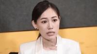网友曝王宝强不惧马蓉起诉: 她早已不是公司股东, 局外人没权利