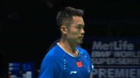 2017.03.10 QF 林丹 vs 安赛龙 - 2017全英羽毛球公开赛