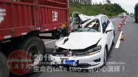 交通事故合集20180724: 每天10分钟车祸实例, 助你提高安全意识