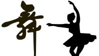茉莉广场舞《草原的夜》藏族风中三舞