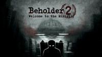 【莫扎特试玩】父亲的死竟让儿子变成了一位…-旁观者2(Beholder2) Beta测试丨游戏试玩