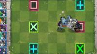 【oilld】《植物大战僵尸2》勇者大乱斗系列之挑战周刊大魔王, 内附不能咬人的太阳能车0u0