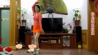 霞彩飞扬广场舞《你是我的玫瑰花》     演唱: 庞龙     编舞: 范范