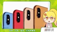 LCD版iPhone推迟上市 | 安卓P第五版推送